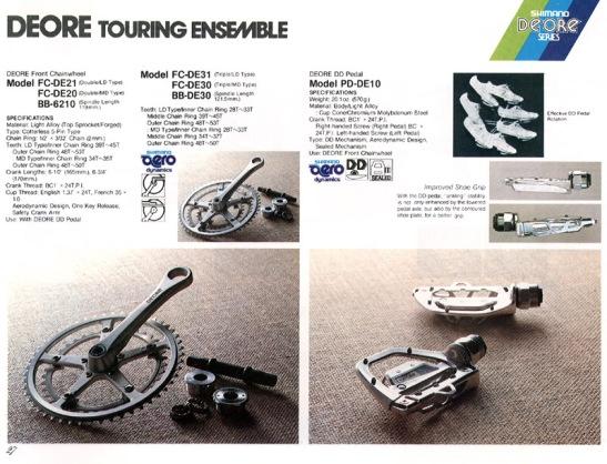 1982 Shimano catalog