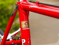 pinarello_record_2017_update_07